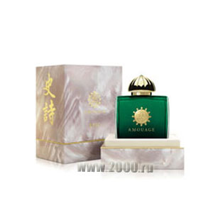 Epic for Woman от Amouage